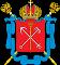 Государственное бюджетное дошкольное образовательное учреждение Центр развития ребенка — детский сад № 60 Красносельского района Санкт-Петербурга